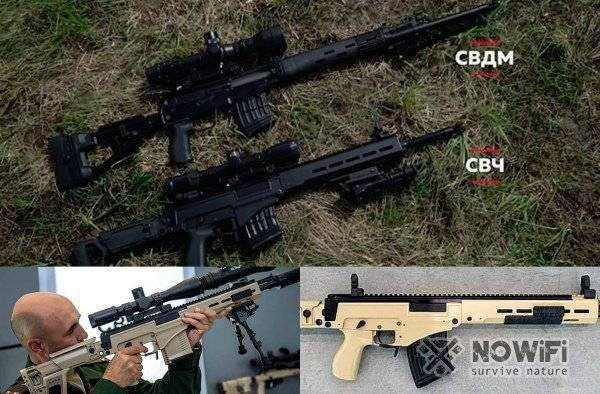 Msar stg-556 rifle