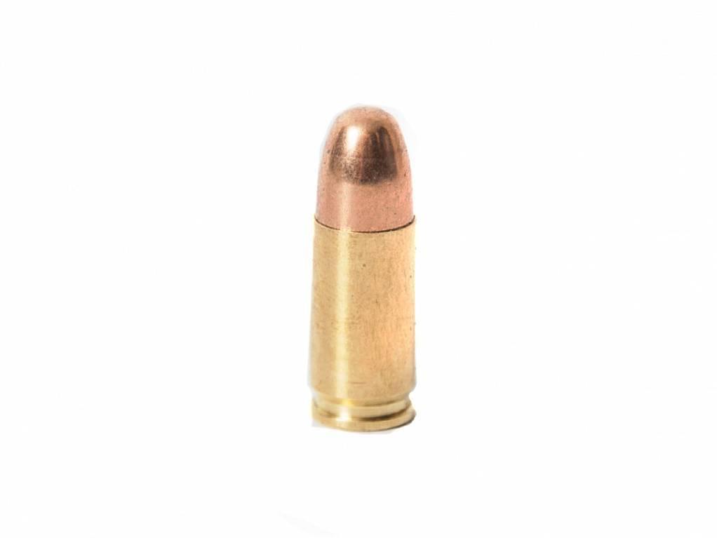 Российские 9 мм пистолетные патроны - вооружение   статьи