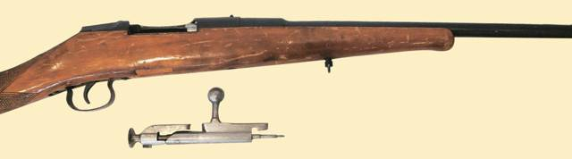 Снайперская винтовка ptr msg 91