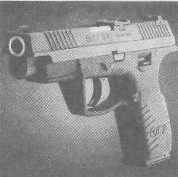 Пистолет CZ G 2000