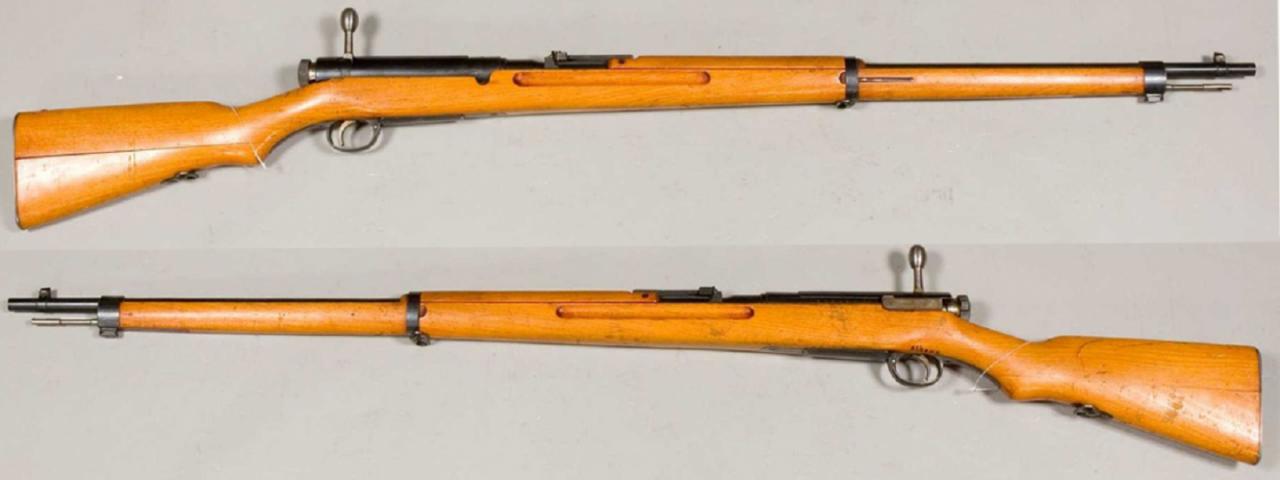 Type 38 (винтовка)