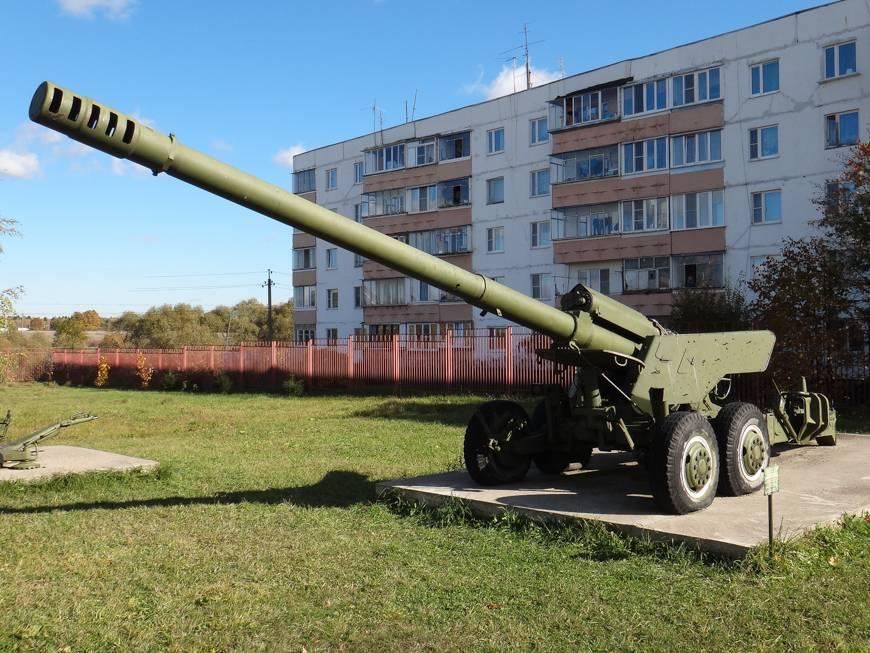 152-мм пушка 2а36