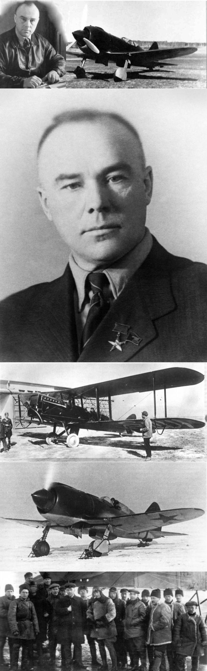 1892 родился авиаконструктор н.н.поликарпов