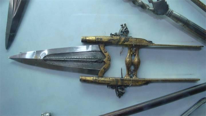 Катар (оружие) - вики