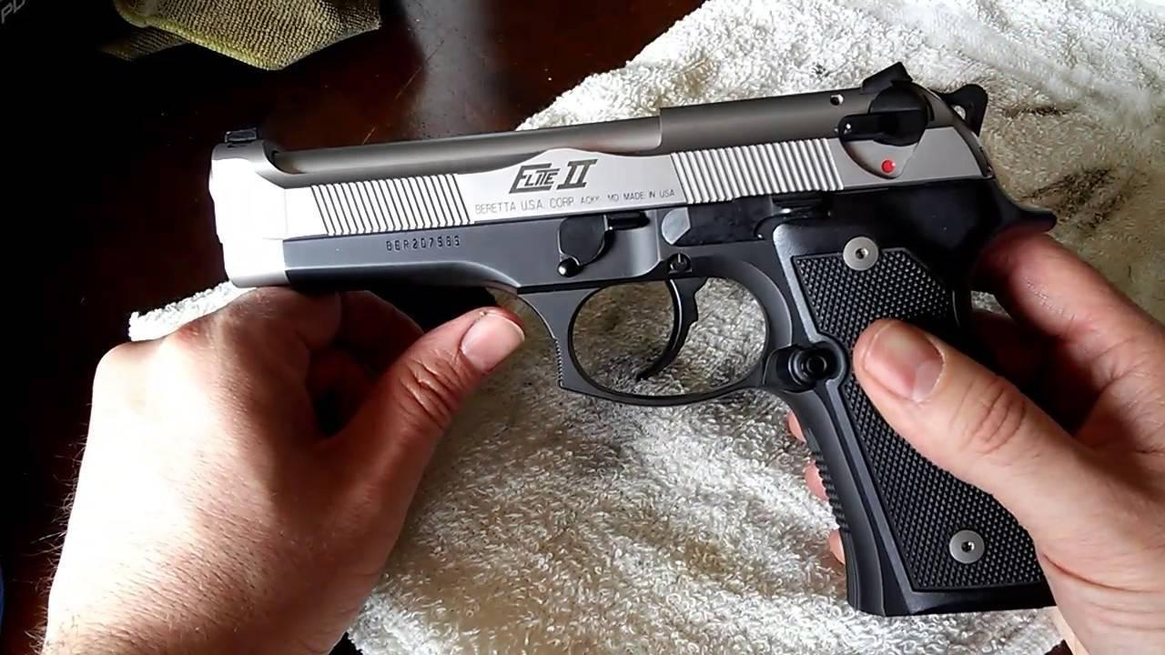 Самозарядные пистолеты (90 стр.)