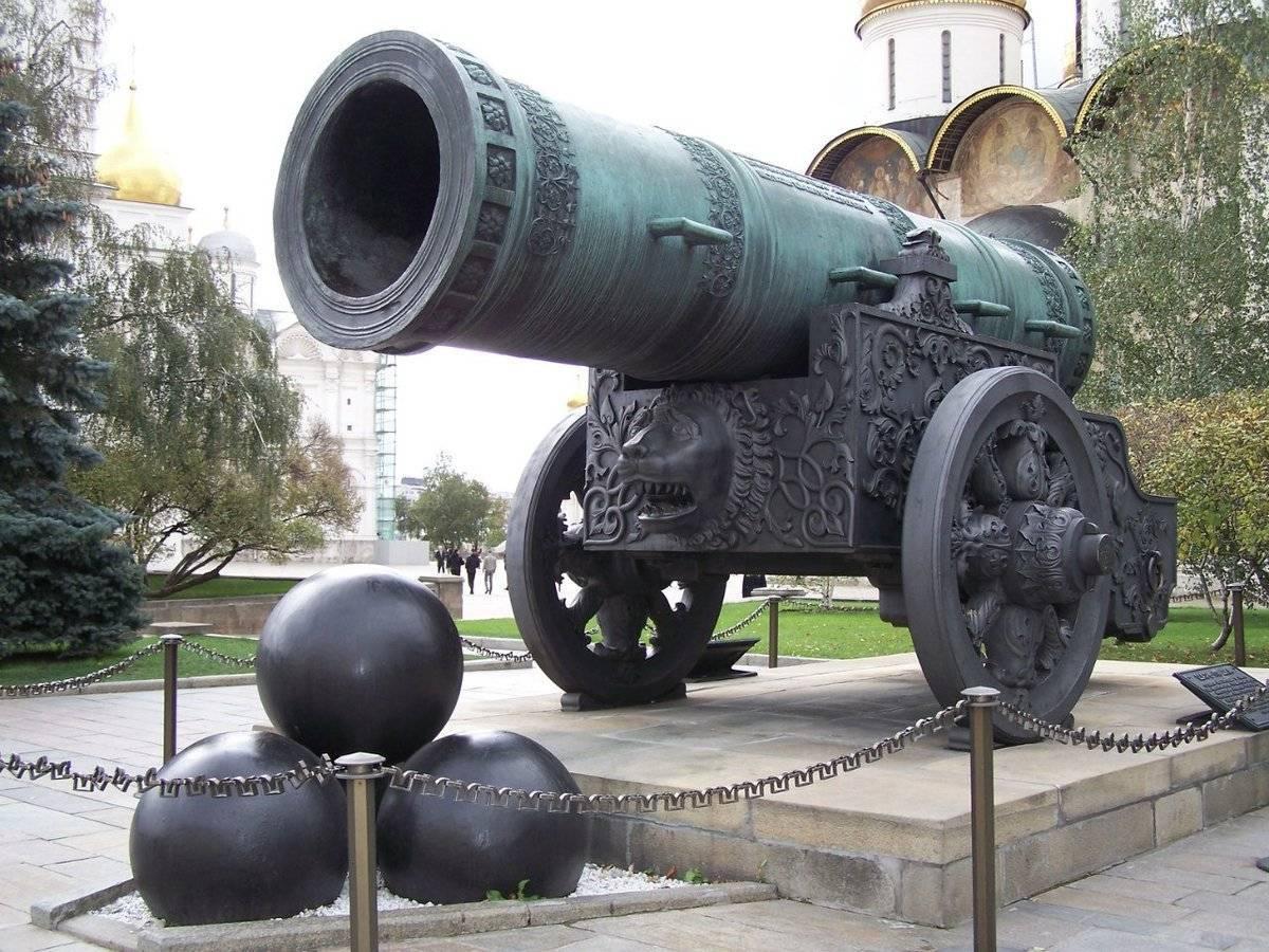 Краткая история царь-пушки