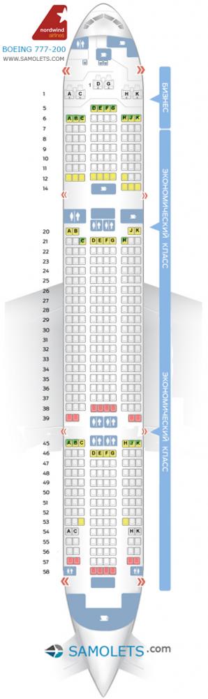 Лучшие места по схеме салона аэробус а330 200 авиакомпания норд винд