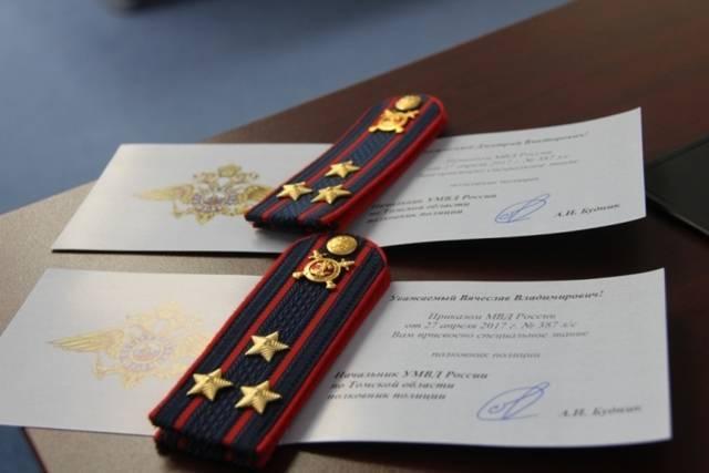 Как выглядят погоны прапорщика. погоны полиции россии – залог четкой иерархии