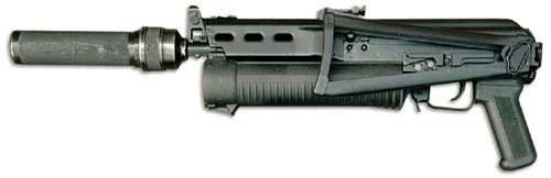 Чешский пистолет-пулемёт «скорпион» – маленький и вредный. пистолет-пулемет «скорпион