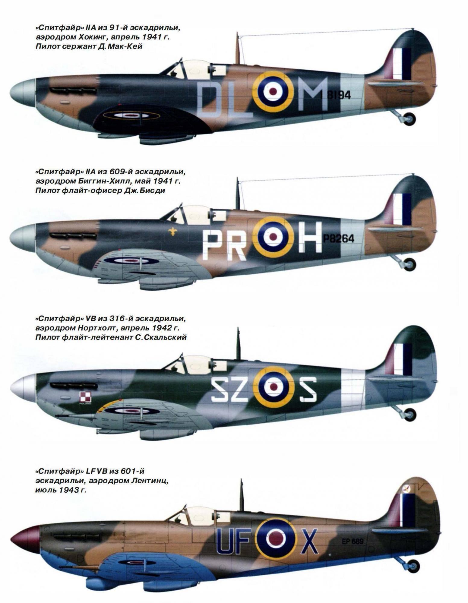 Spitfire f mk 24