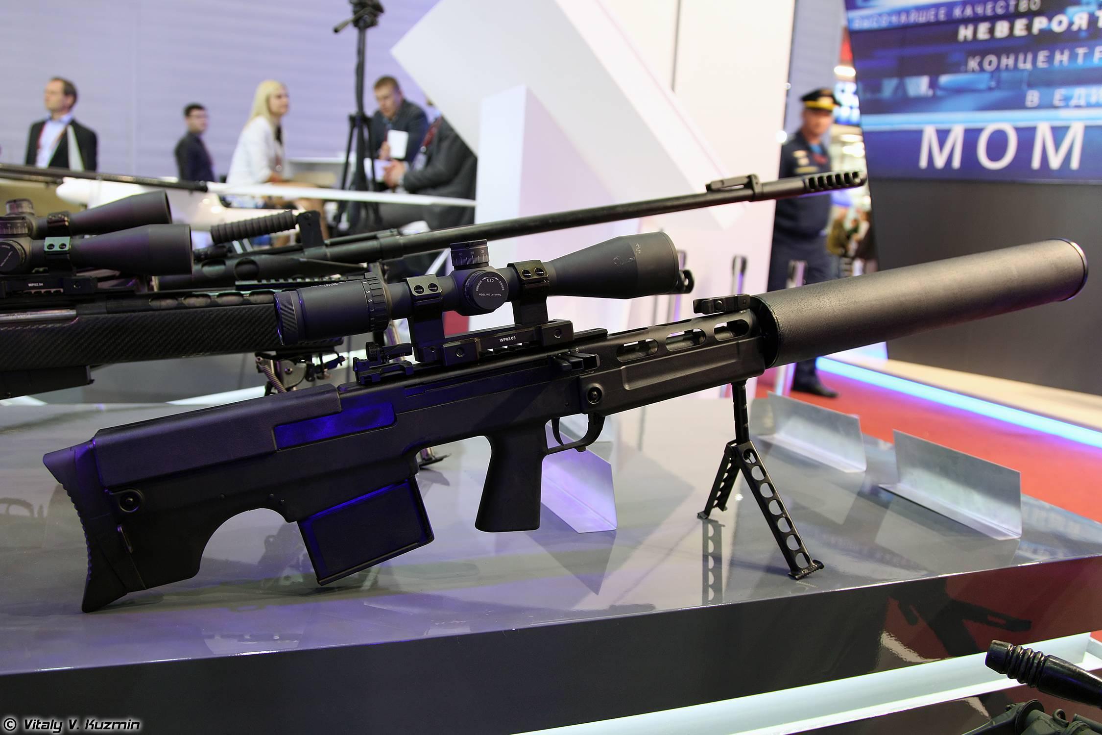 Российский снайперский комплекс «выхлоп»