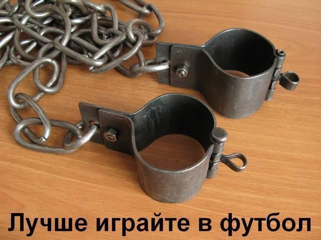 Спецбраслеты. история наручников в россии, какие они бывают и как от них избавиться