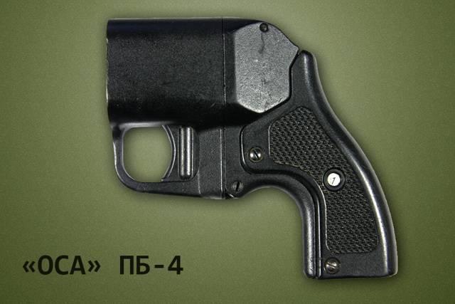 Травматический пистолет Оса ПБ-4-2
