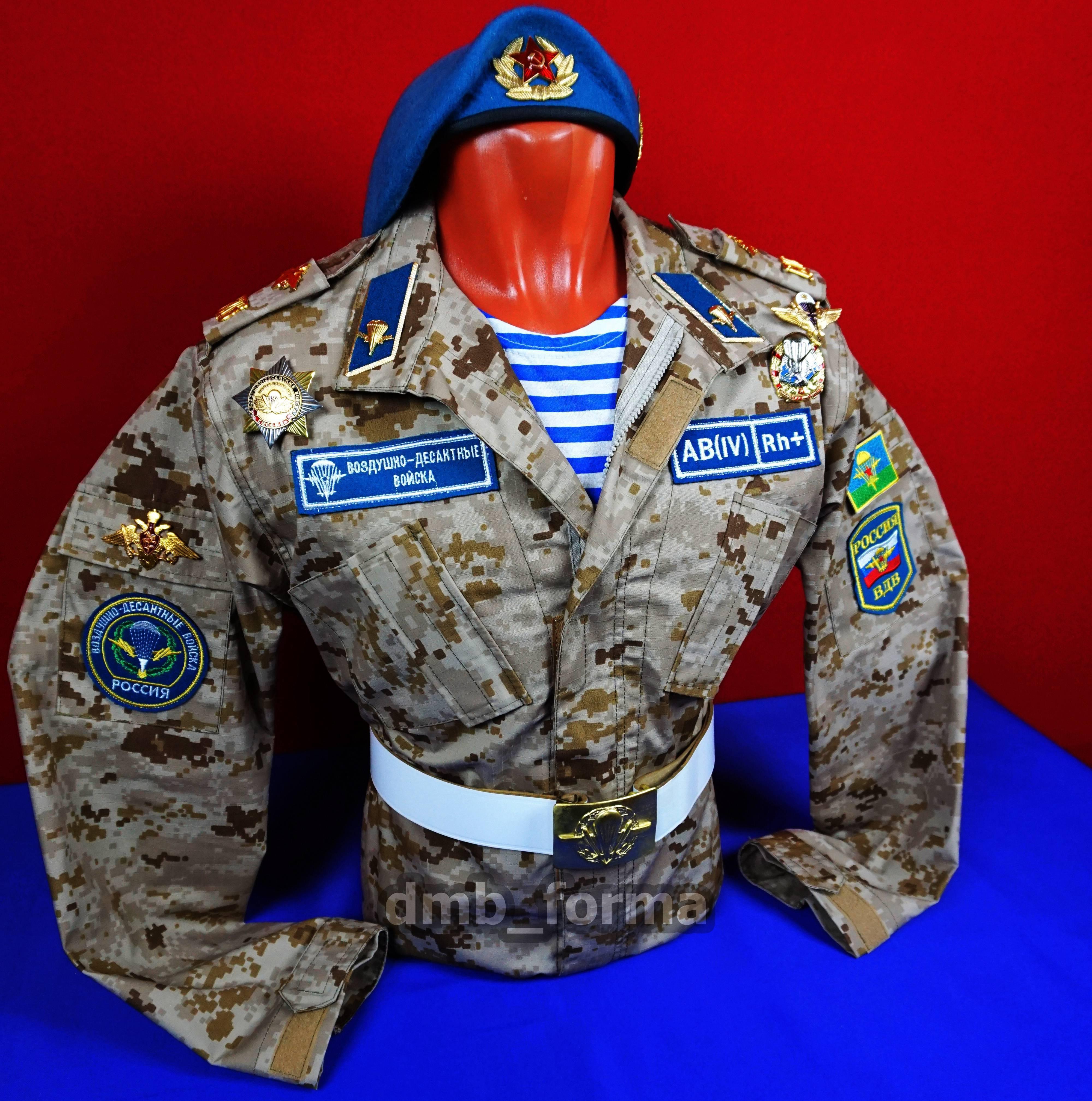 Какую форму носят солдаты и офицеры вкс