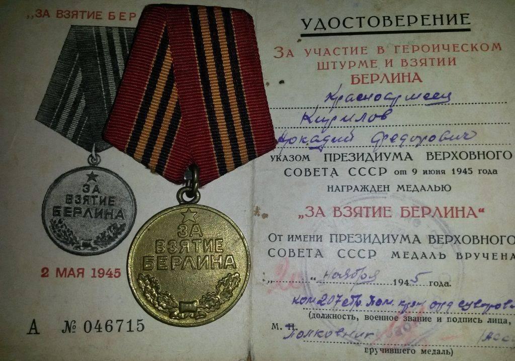 Дань победе: эпидемия не помешала россиянам всем вместе отметить 9 мая