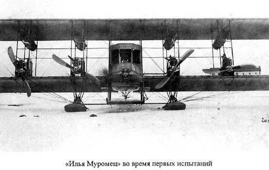 Сикорский, игорь иванович — википедия с видео // wiki 2