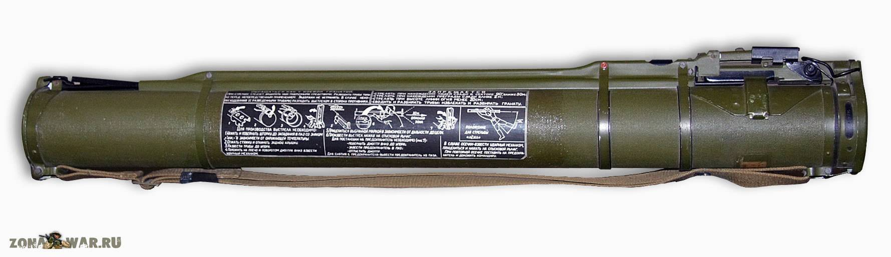 Противотанковый ручной гранатомёт рпг-7