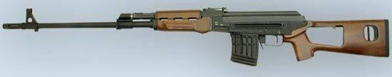 Krag-jorgensen model 1889 винтовка — характеристики, фото, ттх