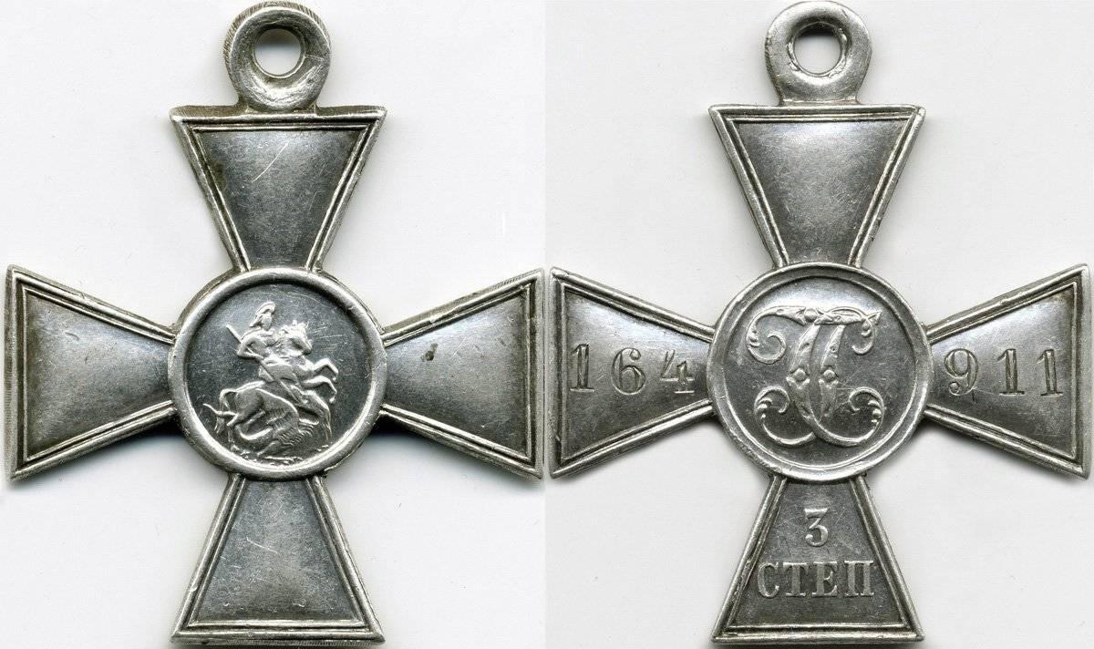 Георгиевский крест. интересные факты