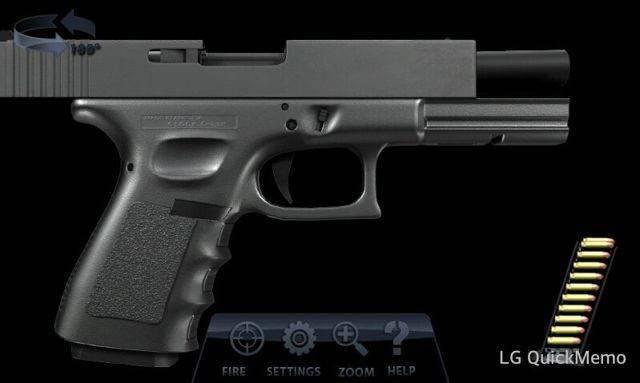 Пистолет glock 41