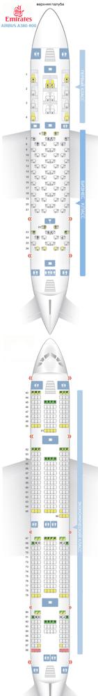 Вес самолета аэробус 320, вместимость и другие характеристики