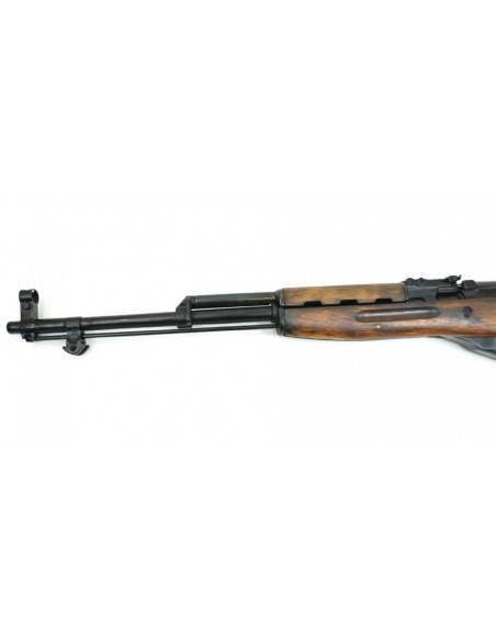 Охолощенное оружие: самозарядный карабин Симонова СКС-СХ (ВПО 927)