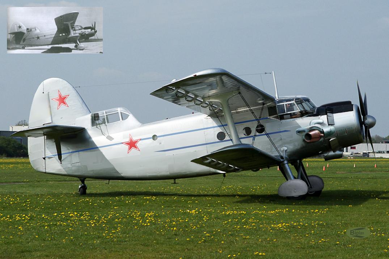 Антонов ан-714