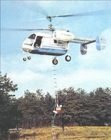 Вертолет ка-27. фото. история. характеристики.