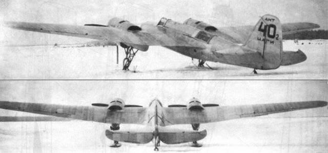 Ил-4 - вики