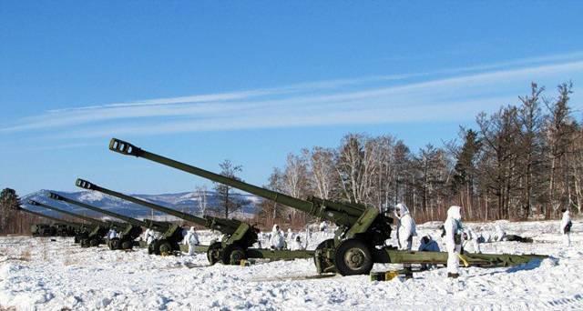 Гаубица д-30 122-мм фото. фидео. устройство. скорострельность