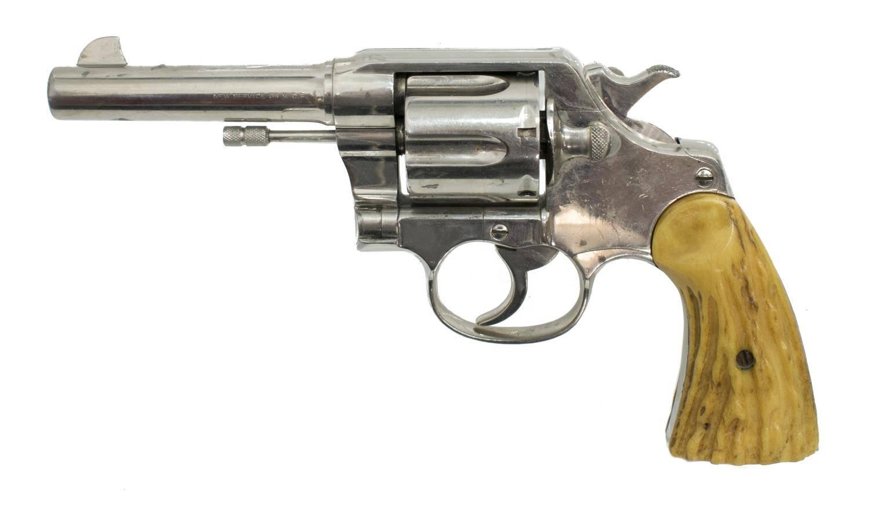 Colt new service википедия