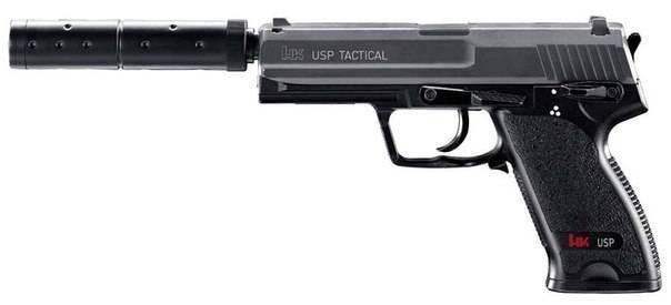 Пистолет Хеклер и Кох ЮСП