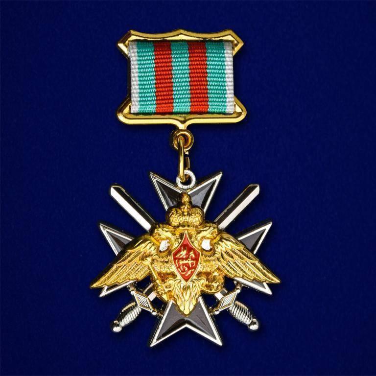 Вдв – специфичные войска и знаки. армейские знаки - отличник вдв армейские знак отличник воздушно десантных войск