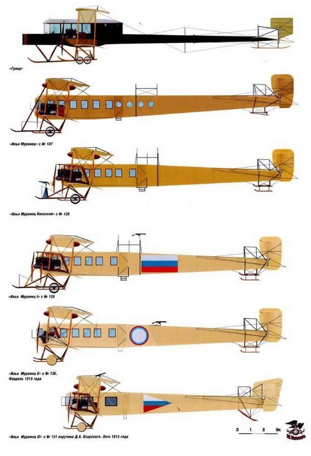 Илья муромец (самолёт) - вики