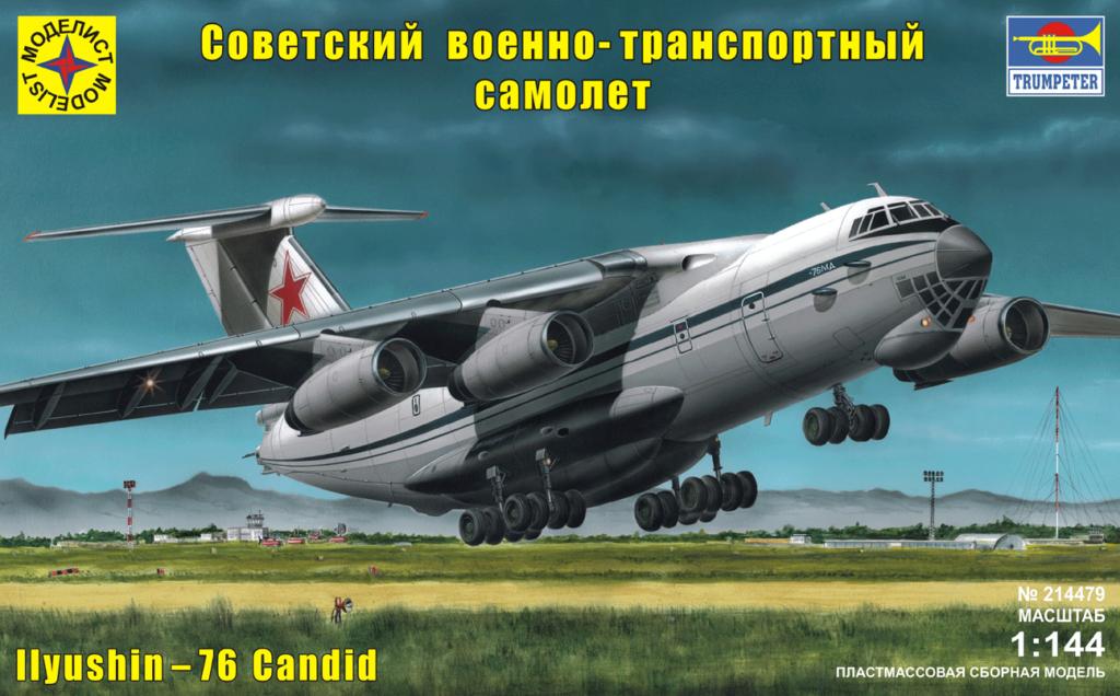 Самолет ильюшин ил-76