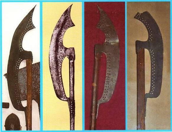 Как на руси называлось оружие в виде длинного топорища?