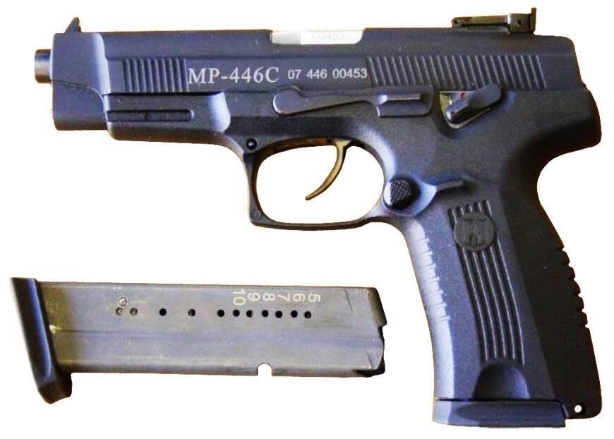 Конец эпохи. пистолет ярыгина (пя)