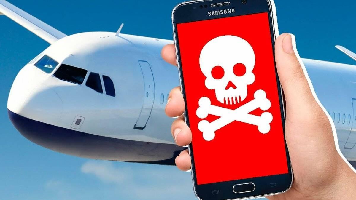Почему в самолете нельзя пользоваться телефоном?