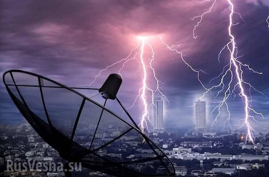Климатическое оружие россии. разработка климатического оружия. природные катастрофы.