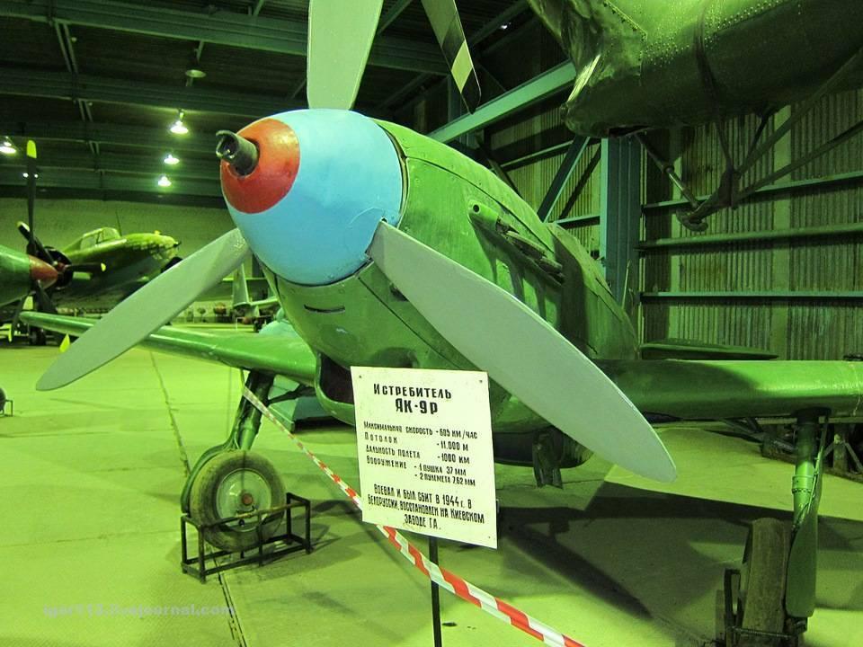 История создания истребителя як-9