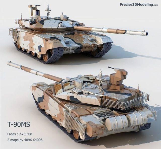 """Основной боевой танк т-90 """"владимир"""""""