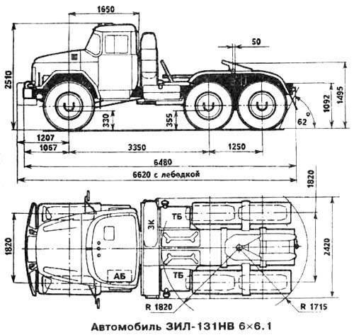 Зил-131