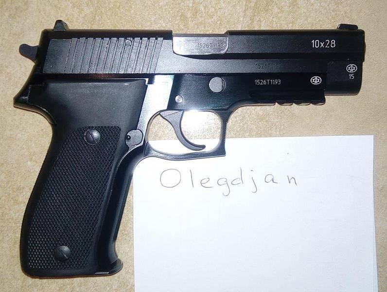 Пистолет Техкрим P226 TK-Pro