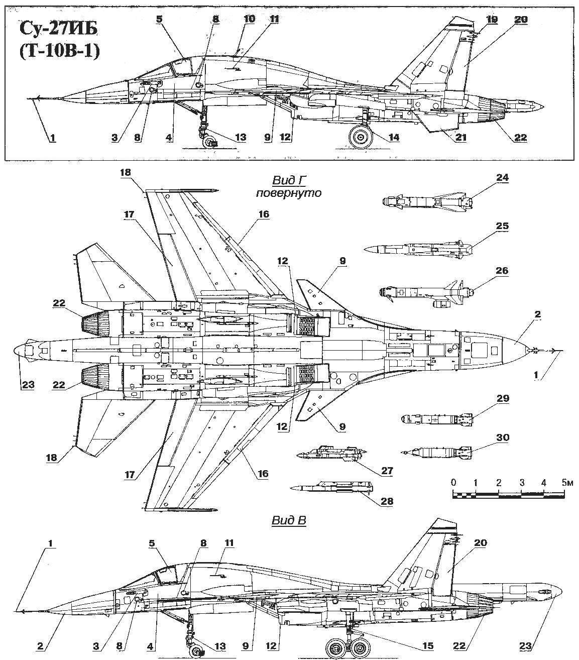 Сверхзвуковая (гиперзвуковая) аэродинамическая труба советский патент 1974 года по мпк g01m9/00