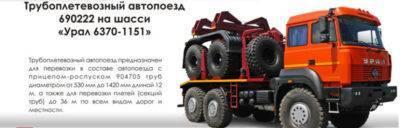 Урал-43206: технические характеристики