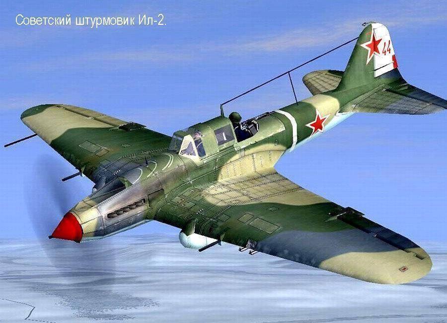 Советский штурмовик Ил-2: история боевых вылетов