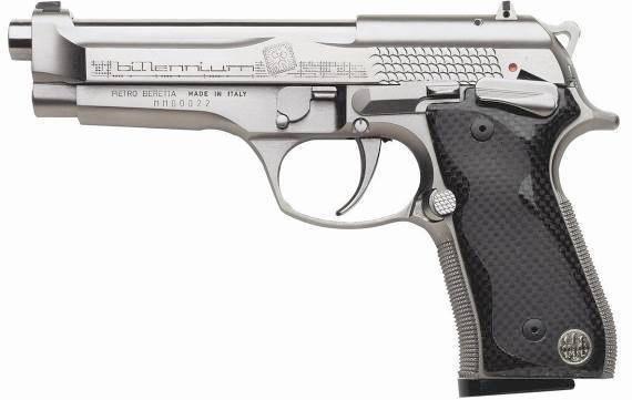 Beretta m1951 — википедия. что такое beretta m1951