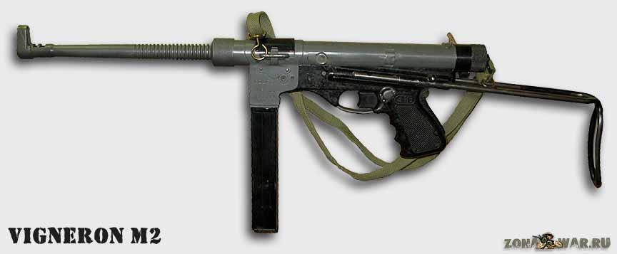 Пистолет-пулемет Vigneron M2
