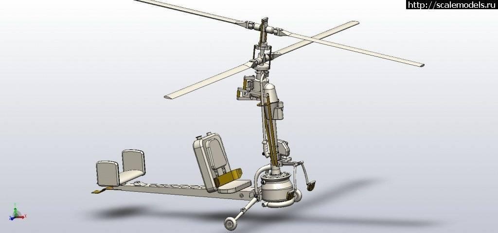 Вертолет ка-22. фото. история. характеристики