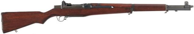 Винтовка м1 гаранд патрон калибр 7,62-мм